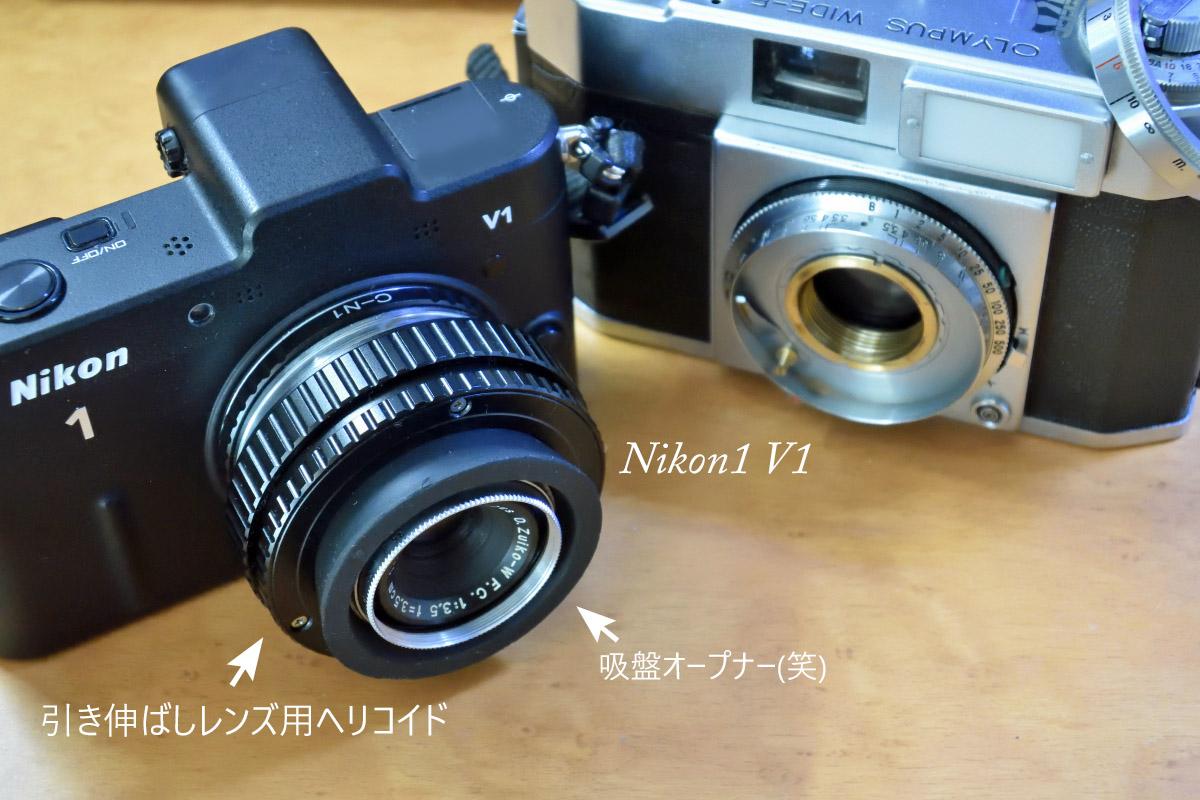 レンズ D.ZUIKO-W 3.5cm F3.5