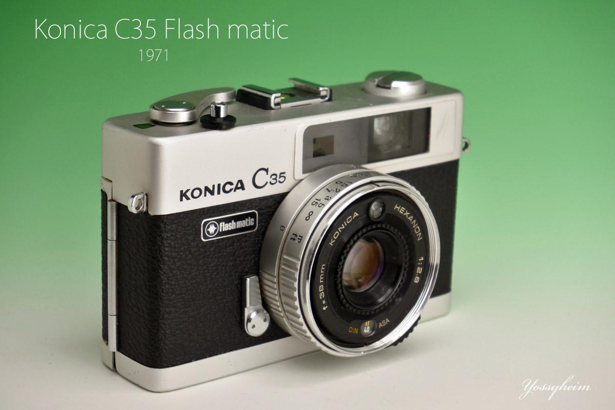 コニカC35フラッシュマチック