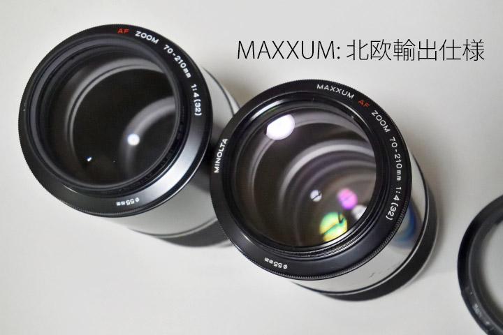 ミノルタ70-210MAXXXUM