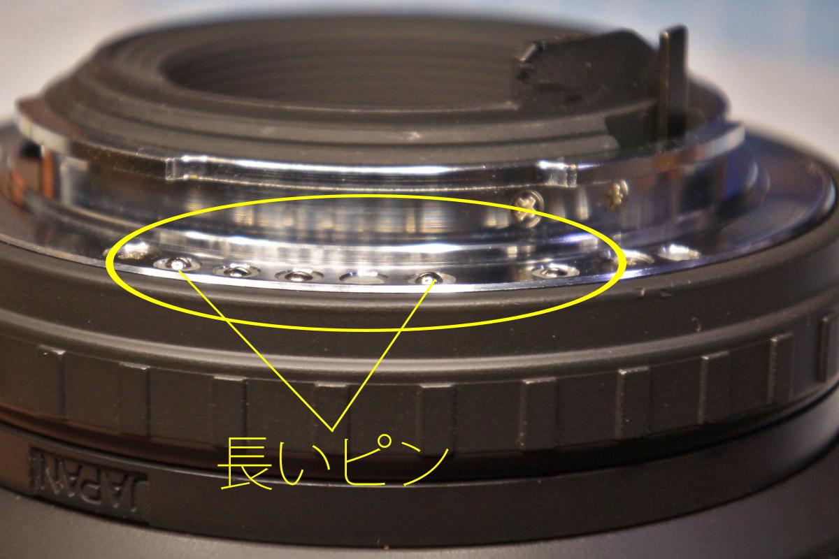 PENTAX28-80mm repair④