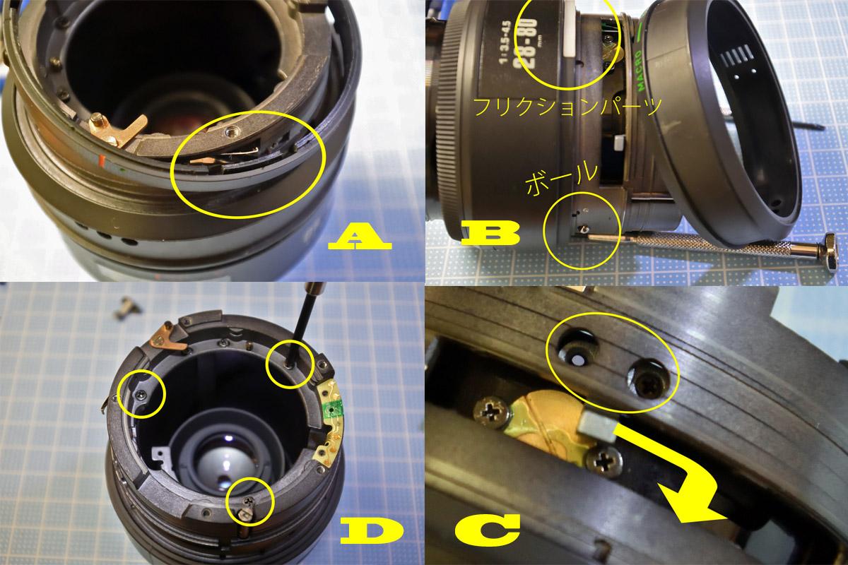 PENTAX28-80mm repair2