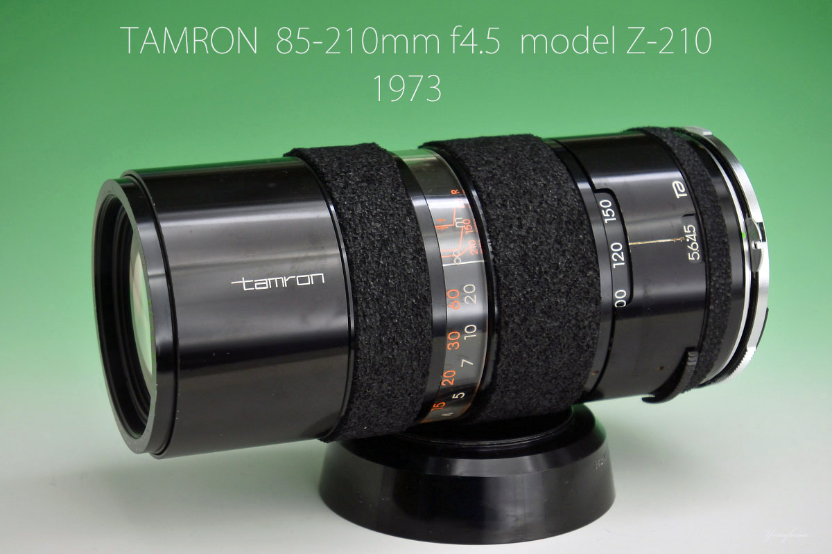 タムロンZ-210アイキャッチ