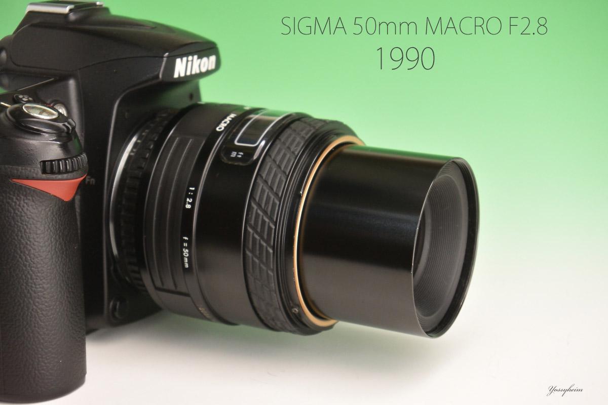 シグママクロ50mmアイキャッチ