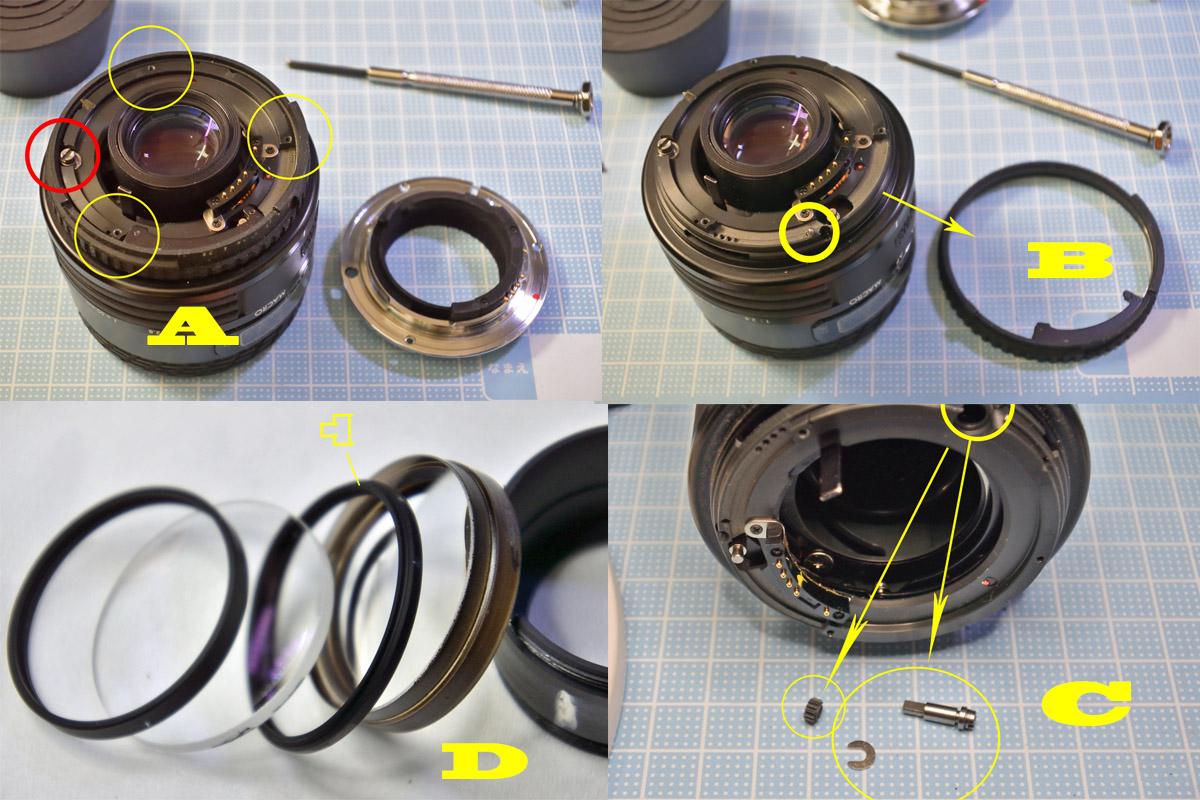 シグママクロ50mm分解