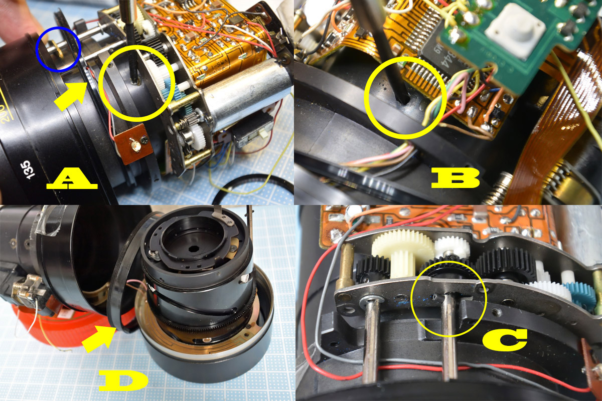 コシナAF75-200鏡筒の分離