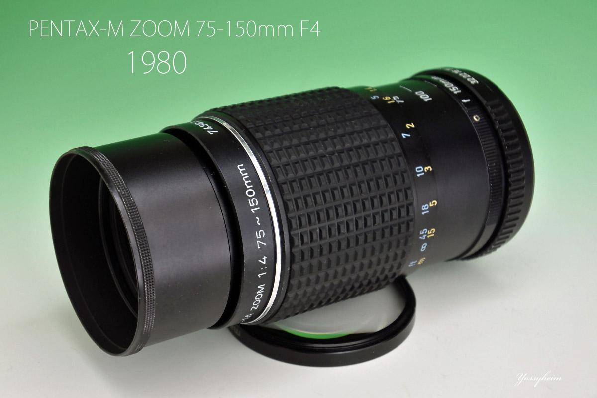 PENTAX 75-150mm F4アイキャッチ