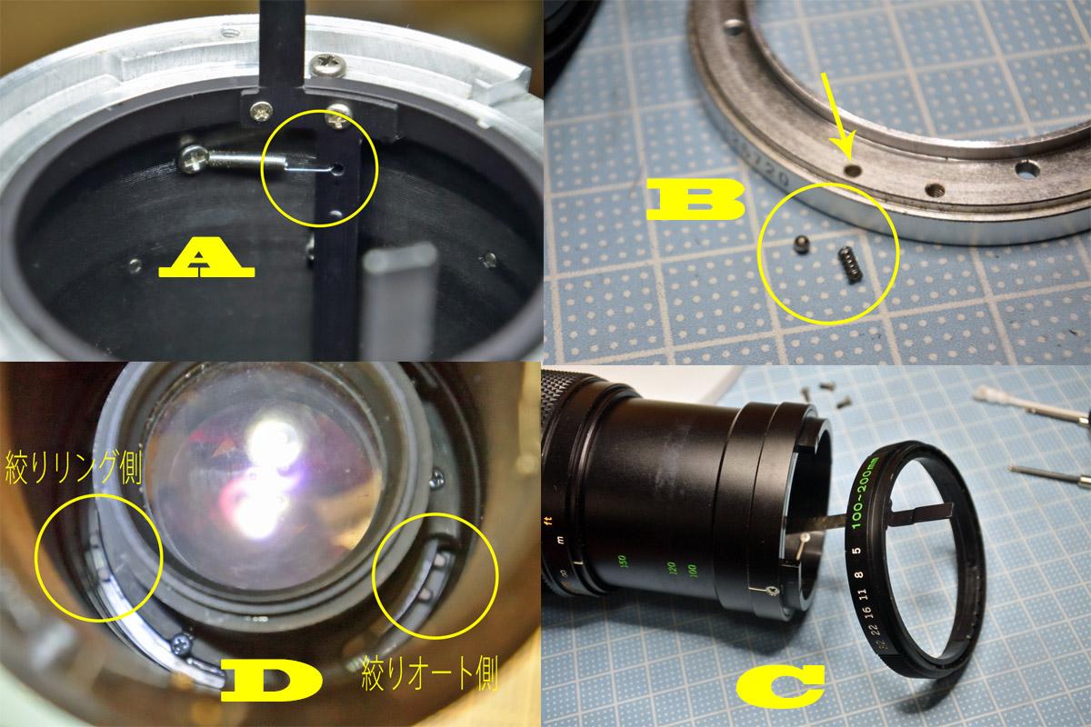 zuiko100-200mm分解2