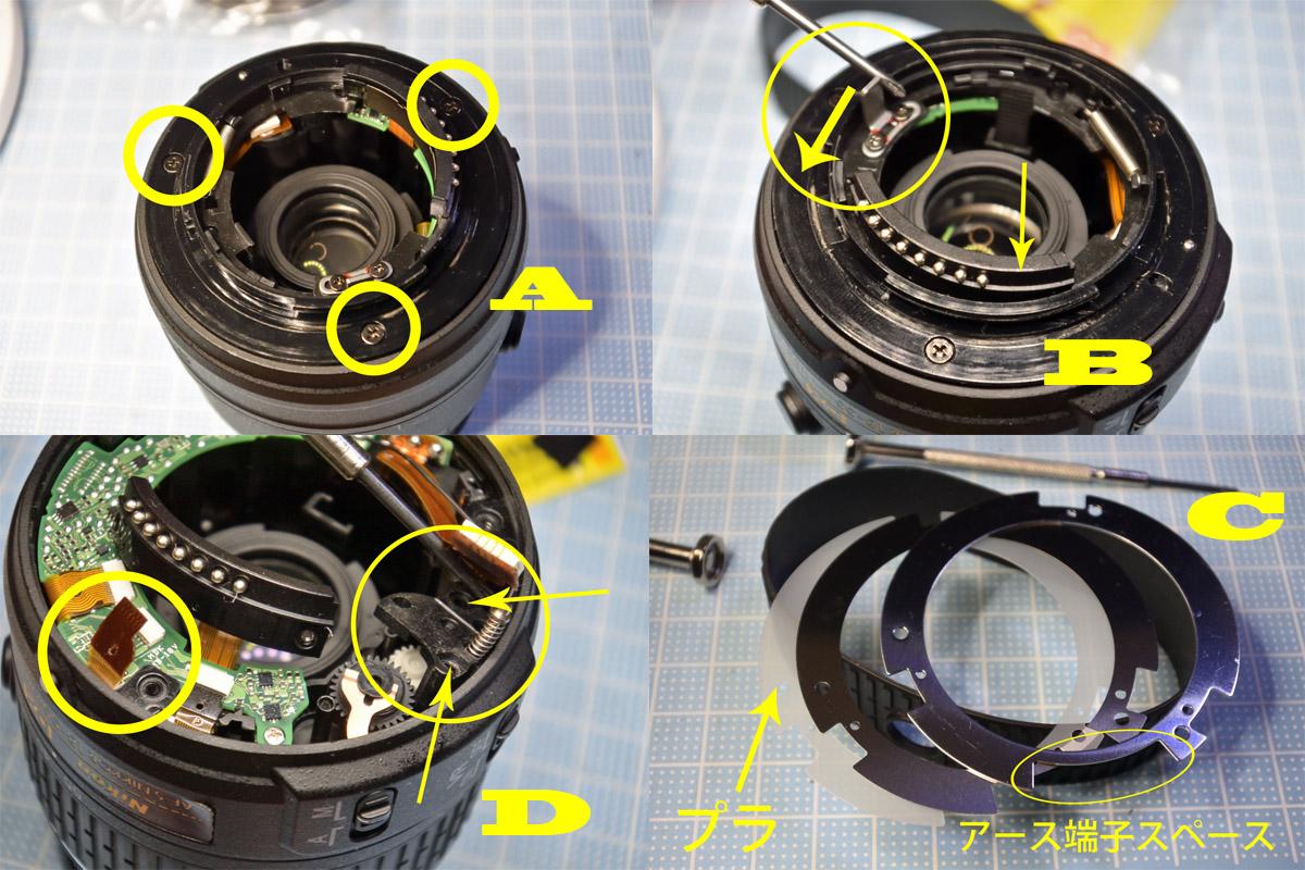 AFS18-55鏡筒の分離