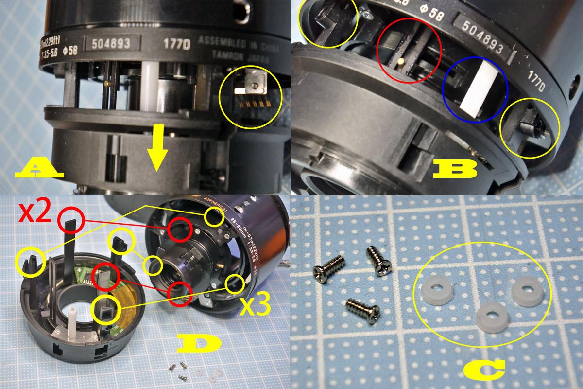 タムロン28-80mm鏡筒分解