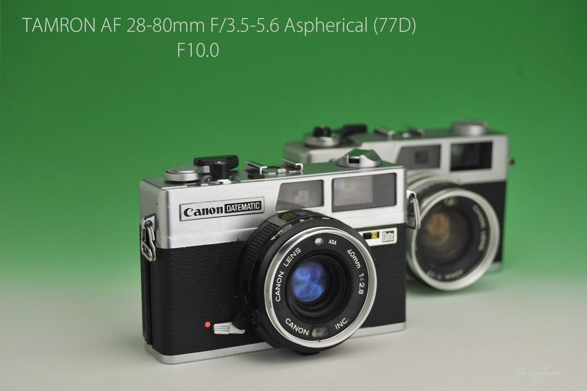 タムロン28-80mm作例カメラF10