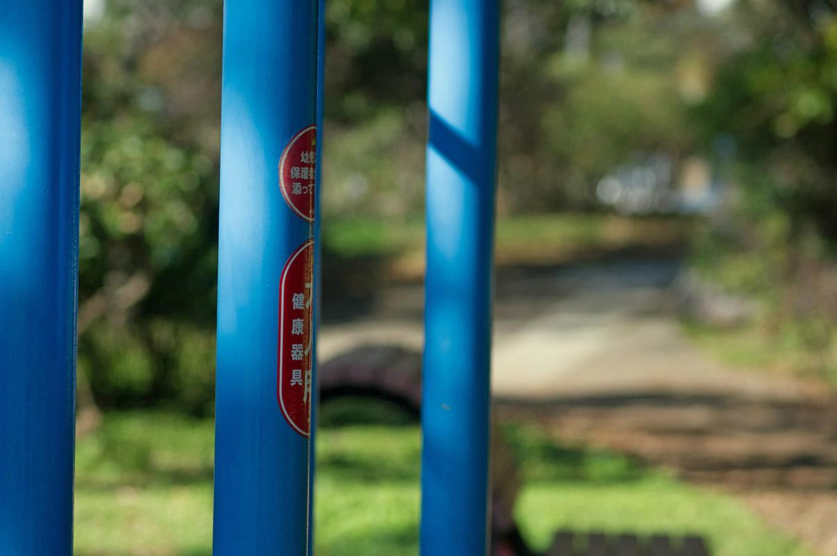 pentax75-150mmf4作例公園
