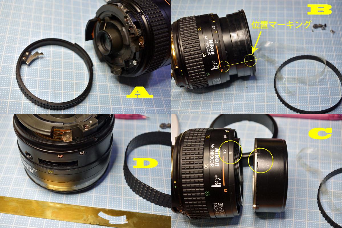 nikkor35-70mm分解