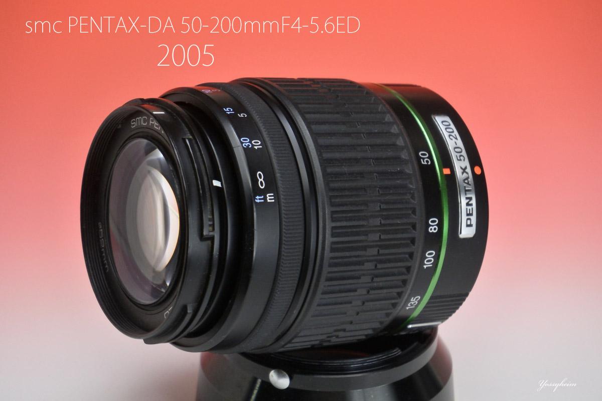 PENTAX-DA 50-200mmアイキャッチ