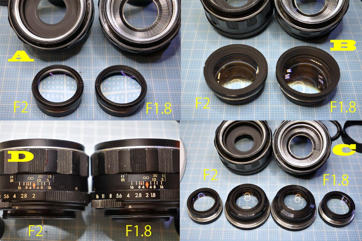 Super Takumar 55mm F2とF1.8のレンズ違い