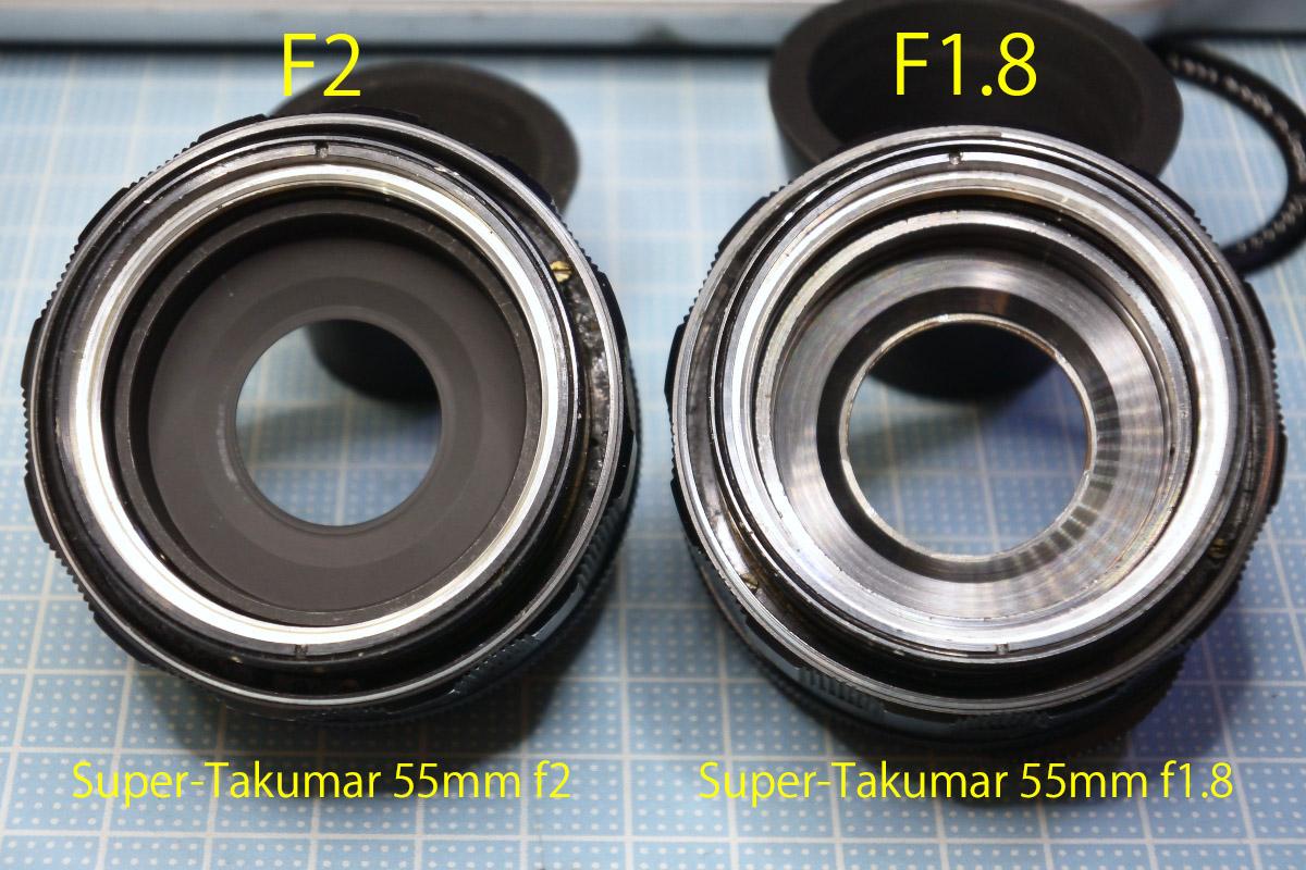 Super Takumar 55mm F2とF1.8の違い