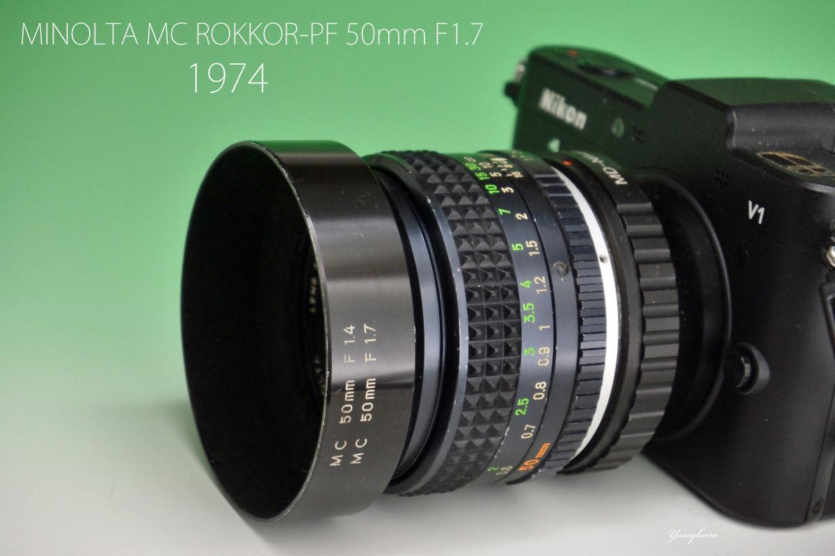 ROKKOR-PF 50mm f1.7 アイキャッチ
