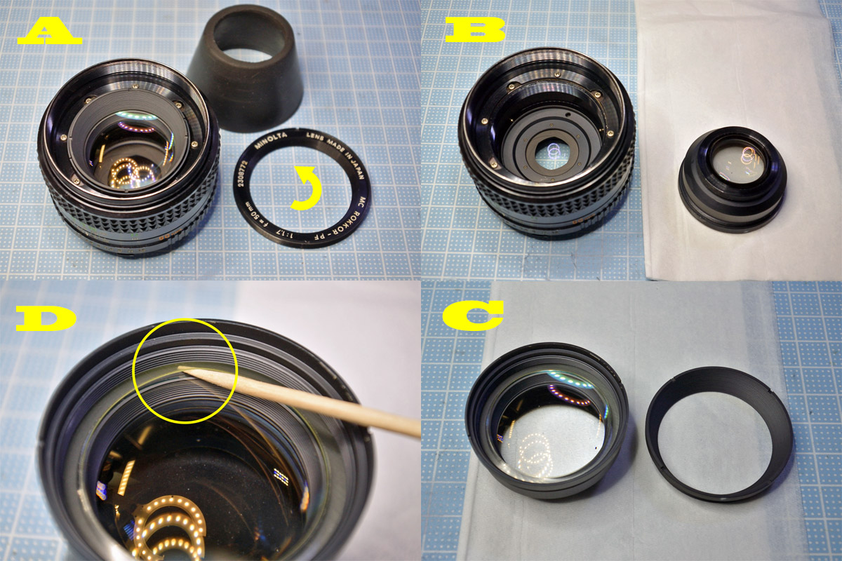 MC ROKKOR-PF 50mm f1.7 前群分解