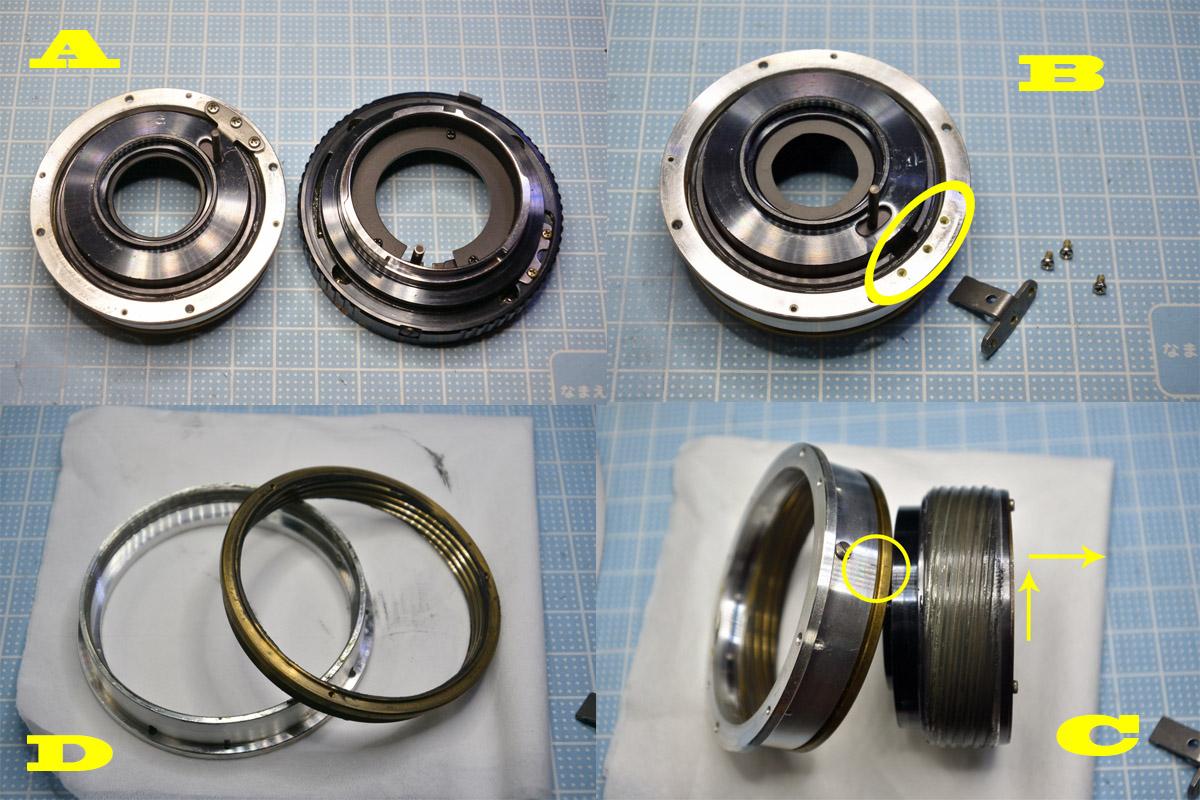 MC ROKKOR-PF 50mm f1.7ヘリコイドグリス