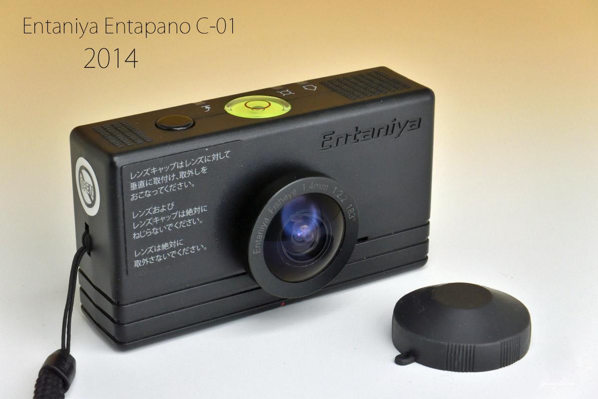 Entaniya Entapano C-01