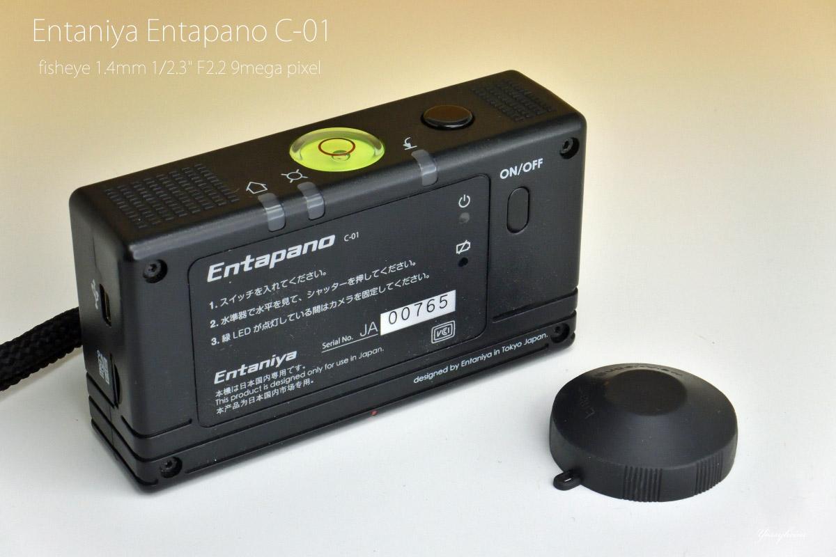 Entapano C-01 背面