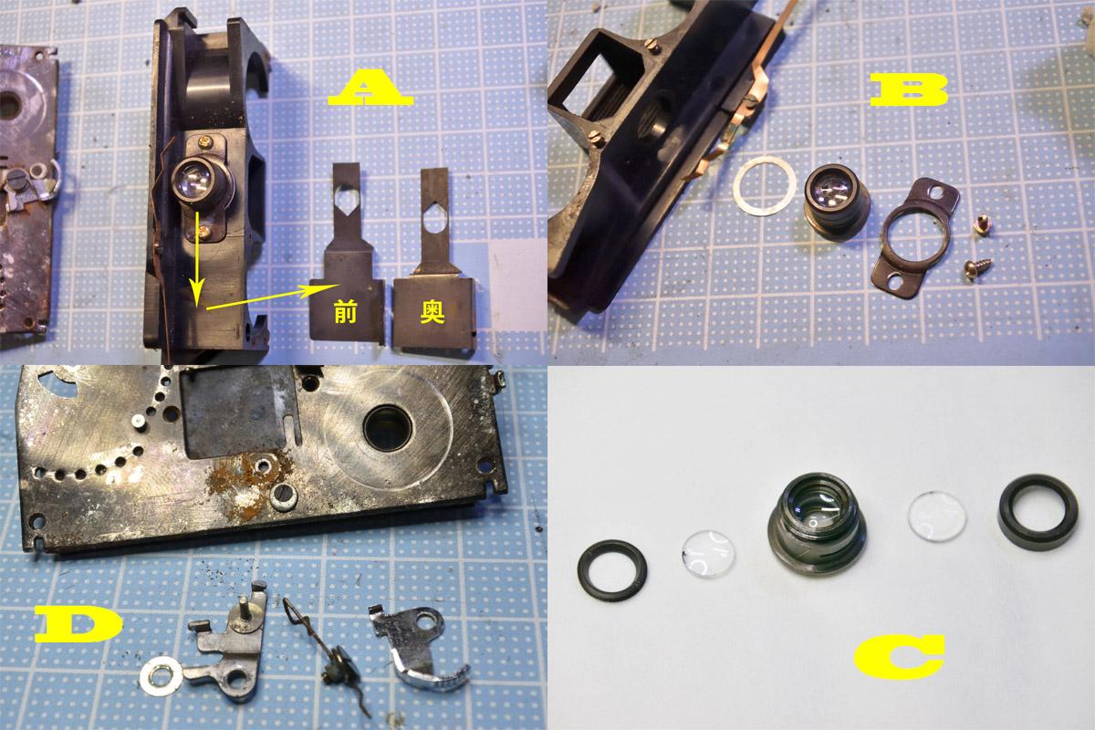 ミノルタ16PS レンズ分解清掃