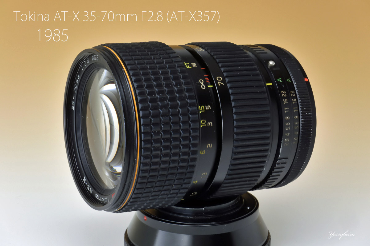 AT-X357 アイキャッチ