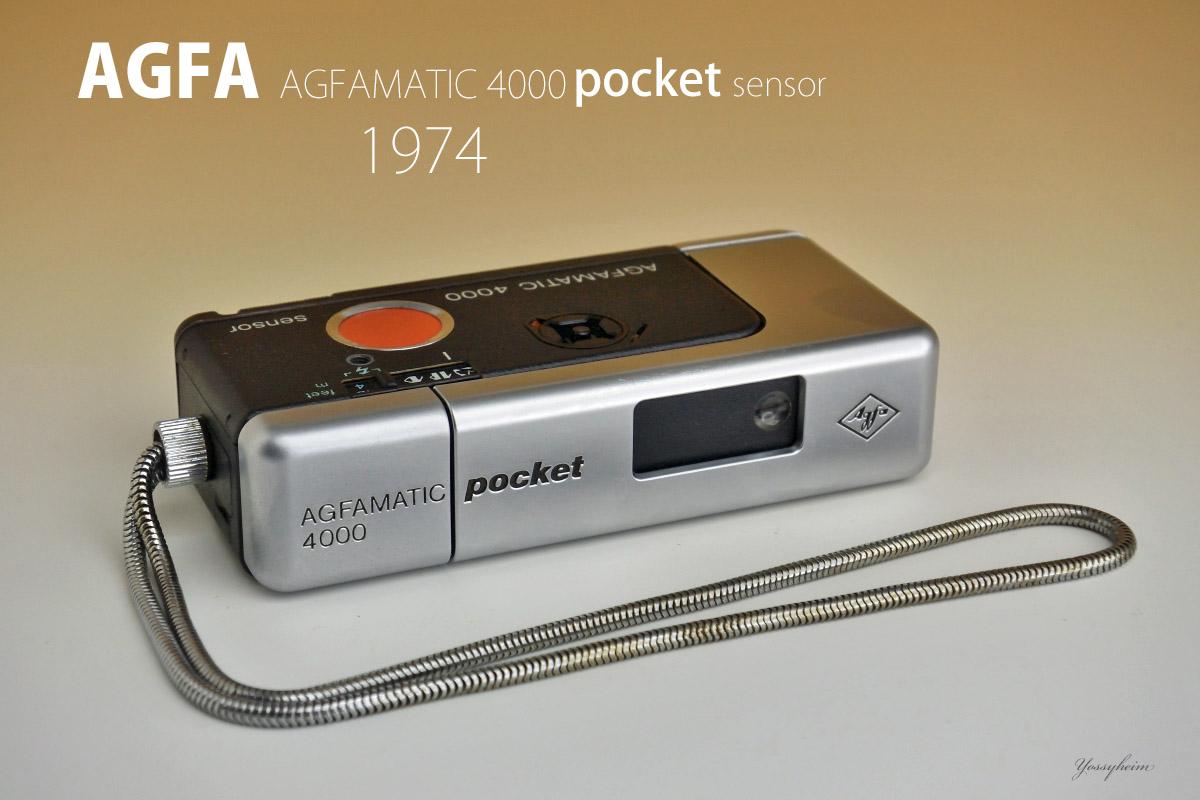 アグファ4000アイキャッチ