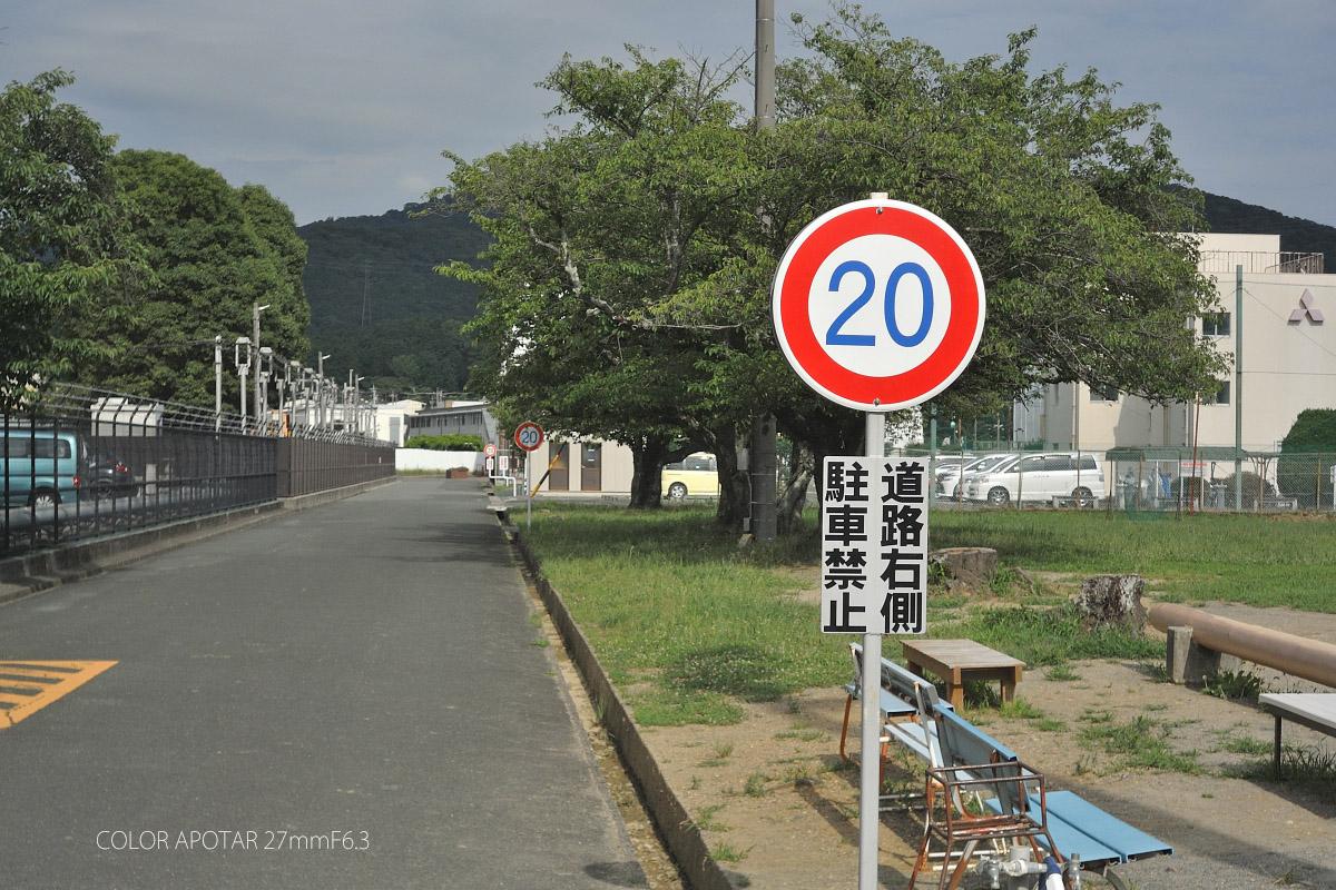 アグファ4000作例 道路標識